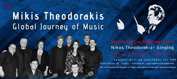 """""""Ο Παγκόσμιος Μίκης Θεοδωράκης"""" live streaming concert κάνει πρεμιέρα το Σάββατο 13 Φεβρουαρίου"""