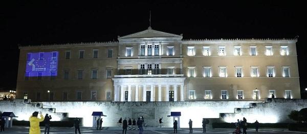 """""""Ελλάδα-ΕΕ : 40 χρόνια πιο δυνατοί μαζί"""""""