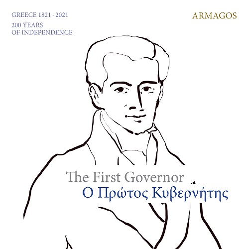 """""""Ο Πρώτος Κυβερνήτης"""" νέο single από τον Αποστόλη Αρμάγο αφιερωμένο στον Ιωάννη Καποδίστρια"""