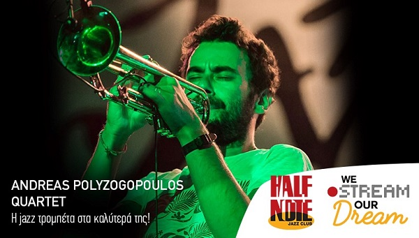 Andreas Polyzogopoulos quartet live streaming από το Half Note διαθέσιμο από το Σάββατο 20 Μαρτίου