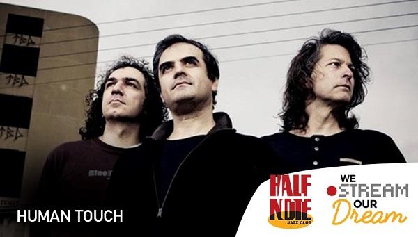 #We stream our dream οι Human Touch σε live streaming από το HalfNote διαθέσιμο από το Σάββατο 13 Μαρτίου