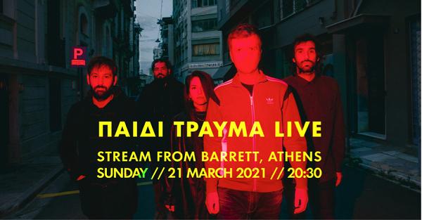 Το Παιδί Τραύμα σε full band live stream από το Barrett Athens την Κυριακή 21 Μαρτίου
