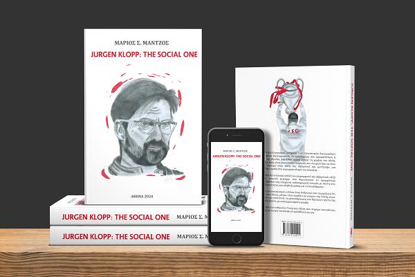 """Jurgen Klopp : The Social one"" το βιβλίο του Μάριου Μάντζου κυκλοφορεί από τις Εκδόσεις Ψυχογιός"