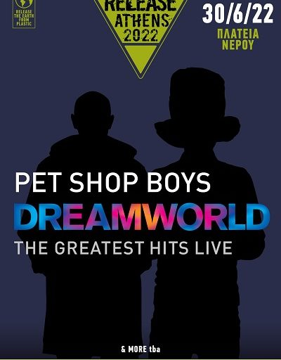 Οι Pet Shop Boys έρχονται στο Release Athens την Πέμπτη 30 Ιουνίου 2022