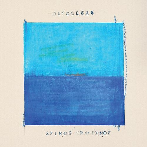 """""""Δισκός σας"""" το νέο album του Σπύρου Γραμμένου κυκλοφορεί σε όλες τις διαδικτυακές πλατφόρμες"""