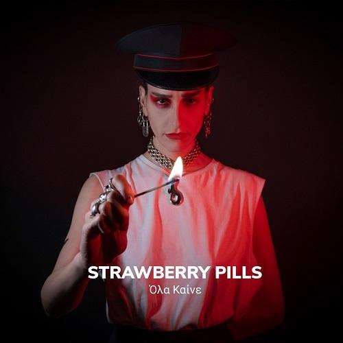 """""""Όλα καίνε"""" το νέο single των Strawberry Pills είναι διαθέσιμο σε όλες τις ψηφιακές πλατφόρμες από την Inner Ear Records"""