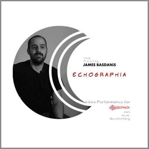 """Echographia"" μουσικό ντοκιμαντέρ μικρού μήκους από τον Δημήτρης ""James"" Μπασδάνη"