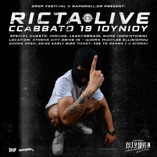 Ο Ricta live στο City drive του Ιδρύματος Μείζωνος Ελληνισμού το Σάββατο 19 Ιουνίου