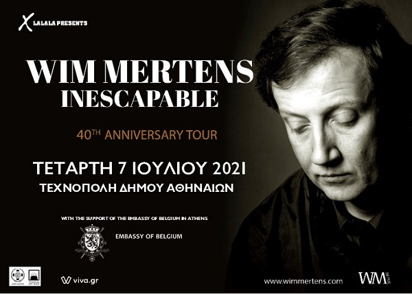 """Inescapable tour"" ο Wim Mertens στην Τεχνόπολη του Δήμου Αθηναίων την Τετάρτη 7 Ιουλίου"