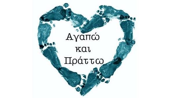 Το «Αγαπώ και Πράττω» ανακοινώνει την έναρξη λειτουργίας του Αξονικού τομογράφου στο ΓΝ Κύμης Γεώργιος Παπανικολάου