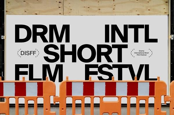 44o διεθνές Φεστιβάλ ταινιών μικρού μήκους Δράμας από 12 μέχρι 18 Σεπτεμβρίου