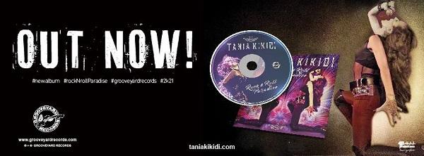 """Rock 'n Roll Paradise"" το νέο album της Tania Kikidi κυκλοφορεί από την Grooveyard Records"
