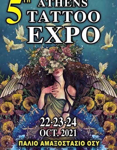 5ο Athens Tattoo Expo στο Παλιό Αμαξοστάσιο ΟΣΥ στις 22, 23 και 24 Οκτωβρίου